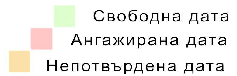 Legenda Calendar Dardov